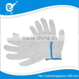 YiCheng10 gauge working gloves knitted gloves safety gloves cotton gloves