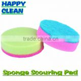 Round Shape Sponge Scouring Pad/ Kitchen Cleaning Sponge Scrub