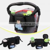 Cooler bag for babies diaper bag baby stroller pocket stroller cup holder