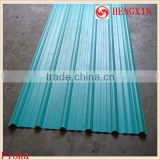 used corrugated roof sheet