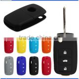 Silicone car key cover for any kinds of car key                                                                         Quality Choice