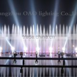 Newest IP65 moving head outdoor sky beam light