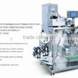 Capsule /Tablet /Candy strip packing machine (DLL-160)