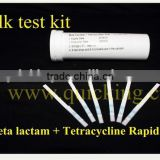 milk test antibiotic residues test kit Tetracycline test kit manufacturers looking for distributors medical test kit