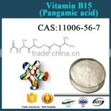 Vitamin b15 healthcare supplements pangamic acid