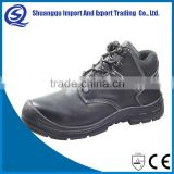 China Alibaba Supplier Safety Shoes Plastic Toe Cap