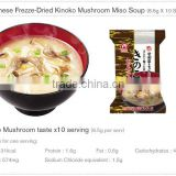 Japan AMANO FOODS Freeze-Dried Miso Soup (Kinoko Mushroom Taste,kinoko soap)