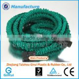 Bursting pressure 20bar pvc tube garden expandable hose                                                                         Quality Choice