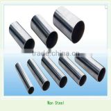 inconel 601 stainless steel pipe