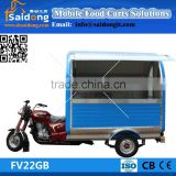 New Arrival Gasoline Motorcycle Food Truck Saidong FV22GB Food Scooter