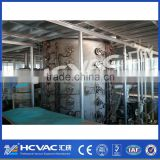 Titanium gold vacuum plating machine,gold coating machine for stainless steel sheet pipe(LH-)