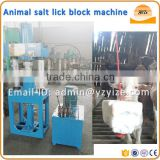 Hydraulic animal licking mineral salt block making machine price