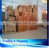 BEZYMYANKA international logistics from Foshan and Guangzhou warehouse , BEZYMYANKA custom service