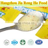 Halal Chicken Poultry Seasoning/ Poultry Seasoning Blend Powder/ 10g Chicken Seasoning Powder