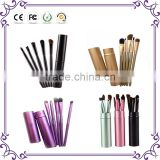 Aluminium Fashion Portable 5 PCS Professional Cosmetic Brushes Toiletry Eye Shadow Eyeshadow Brush Set with Cylinder Case