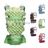 Active II Hipseat Carrier All-in-one Baby Infant Toddler Comfortable Design New