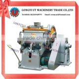 reticule making machine/small paper carton making machine/ gift carton making machine +8618236968979