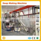 Professional Washing Powder Making Machine/laundry Soap Powder Making Machine Lotion Mixer