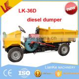 mini small dump truck for sale/hydraulic cylinder used for dump truck