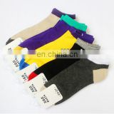 ladies winter socks