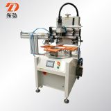 Rotary flat bed silk screen printer for mobile cover