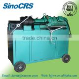 ISO9001 certificated high presicion rebar rib-stripped rebar tapered threading machine