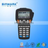 SINMARK Hand Held Collector Barcode Reader support Printer