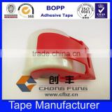 Water Based Acrylic Adhesive Treansparent BOPP/OPP Packing Tape