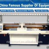 "2014 Newest Type 60"" Full Jacquard Flat Knitting Machine With ISO9001 Standard For Sweater"
