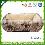 Animal Print Cuddler Pet Bed, PV fleece, suede, nonwovens