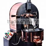 Small Coffee Roasters for Home Use, Coffee Roasting Machine, Best Commercial Coffee Roaster for Coffee Shop / Coffee Roasting