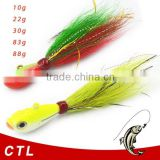 colorful bucktail jig head wholesaler in China