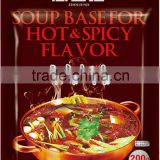 Spicy hot pot seasoning with vegetable oil