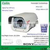 New Tech cctv bullet IR white light Zoom camera CL 3107