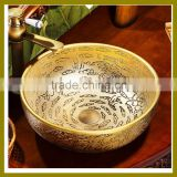 2016 bathroom pure gold design ceramic round table top wash basin for luxury decor                                                                                                         Supplier's Choice