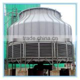big/small cooling tower/cooling tank