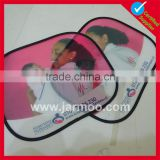 UV protection baby car sun shade