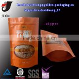 Arabica coffee bean packaging pouch