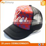 2015 fashion red wheel center print trucker cap