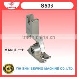 Industrial Sewing Machine Parts Sewing Accessories Chain Cut-Off Feet Single Needle S536 Presser Feet