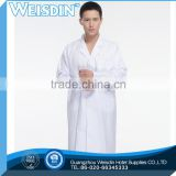 Promotional spandex/organic cotton polyester/ rayon white doctor use pe dental bibs