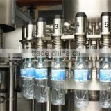 Automatic pure and mineral water bottle making machine                                                                         Quality Choice