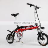 250W Folding 12'' mini ebike city folding e bike alloy frame drum brake electric bike