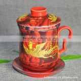 red marigold promotion tea mug with insert strainer