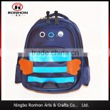Import china products cute nursery school bag supplier on alibaba