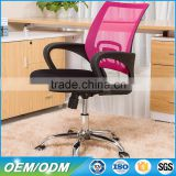 High quality mesh ergonomic chair office furniture ergonomic mesh office chair mechanism