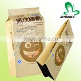 Promotional 8 side seal brown kraft paper bags/paper bag food snack grade/laminated metarial plastic paper bag