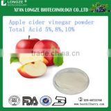 100% natural and pure Apple cider vinegar powder Total Acid 5%,8%,10% with good water-solubility