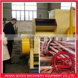 7 years no complaint scrap copper wire shredder cable recycling/machine recycling plastic