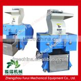 2014 China famous brand bone crusher/meat and bone cutting machine/bone crusher machine